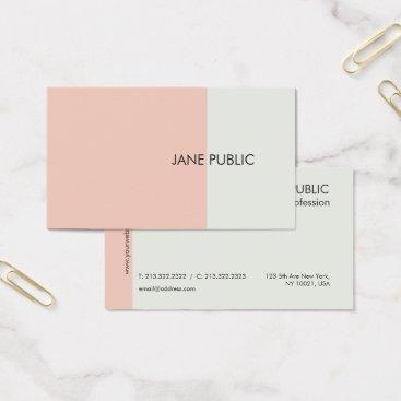 Lawyer Themed Elegant Plain Modern Professional Chic Beige Business Card