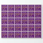 [ Thumbnail: Elegant, Purple, Faux Gold 77th Birthday + Name Wrapping Paper ]