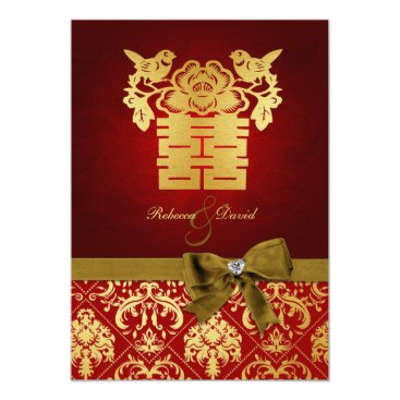 Elegant Red and Gold Chinese Double Happiness 5x7 Paper Invitation Card