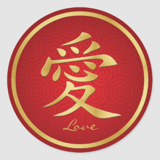 """Elegant Red & Gold Chinese """"Love"""" Stickers"""