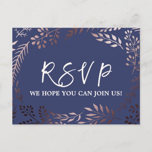 Elegant Rose Gold and Navy Song Request RSVP Invitation Postcard