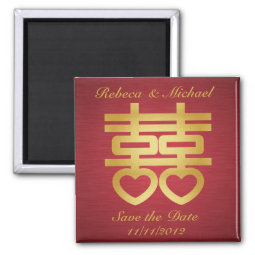 Elegant Save the Date Magnets - Double Happiness magnet