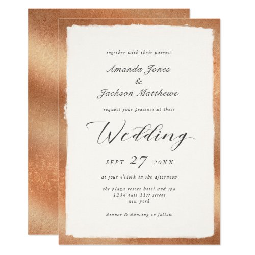 Elegant Script with Copper Edge Minimal Wedding Invitation