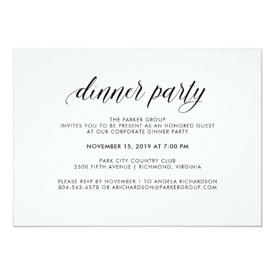 elegant simple typography dinner party corporate invitation