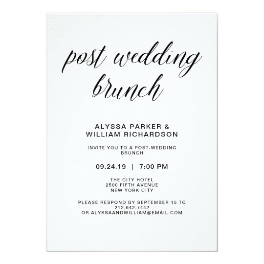 Post Wedding Party Invitation Wording: Elegant Simple Typography Post Wedding Brunch Invitation
