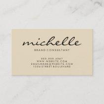 Elegant Texture Cursive Text Business Card