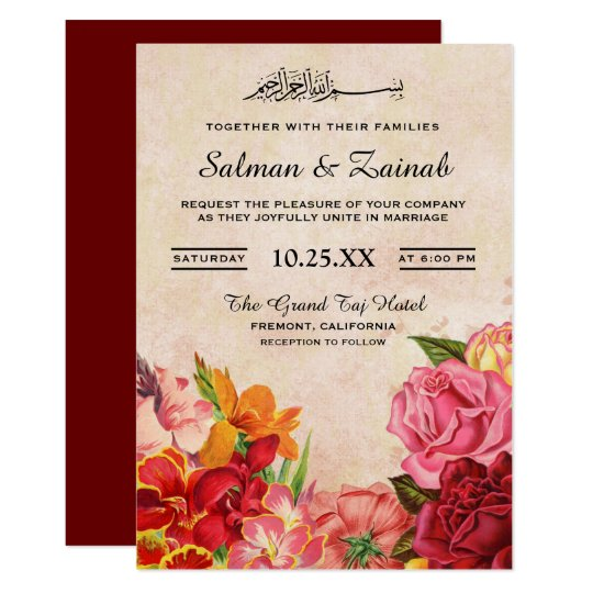 Muslim Wedding Invitation Wording: Elegant Vintage Flowers Islamic Muslim Wedding Invitation