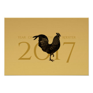 Elegant Vintage Rooster Chinese New Year 2017 P Poster