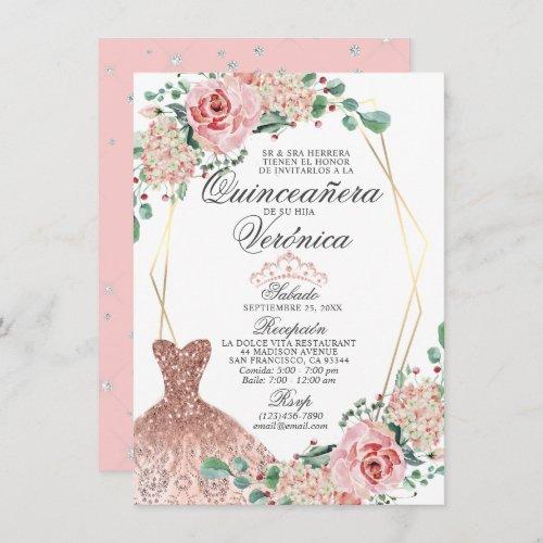 Elegant Watercolor Pink Spanish Quinceañera Quince Invitation