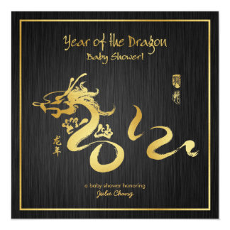 Elegant Year of the Dragon Baby Shower Card