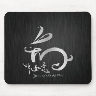 Elegant Year of the Rabbit - Chinese New Year Mouse Pad