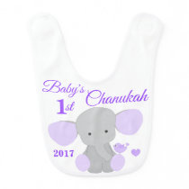 Elephant Purple Babys Girl First Chanukah Hanukkah Baby Bib