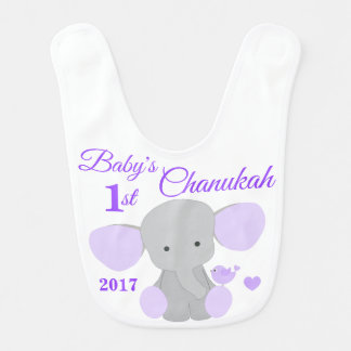 Elephant Purple Babys Girl First Chanukah Hanukkah Baby Bib