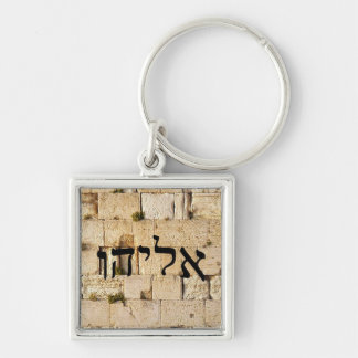 Eliahu, Eliyahu (Elijah) - HaKotel (Western Wall) Keychain