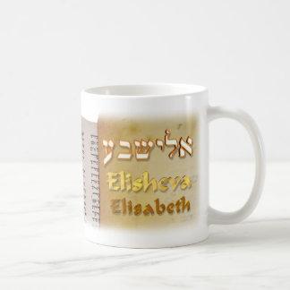 Elisabeth en hebreo taza