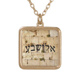 Elisheva - HaKotel (The Western Wall) Gold Plated Necklace