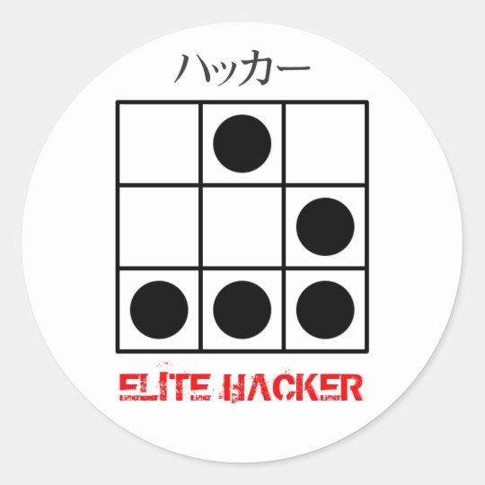 ELITE HACKER CLASSIC ROUND STICKER