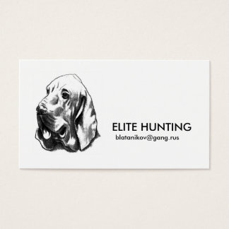 Elite Hunting Member Cards
