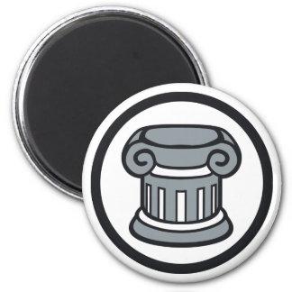 Elitism 2 Inch Round Magnet