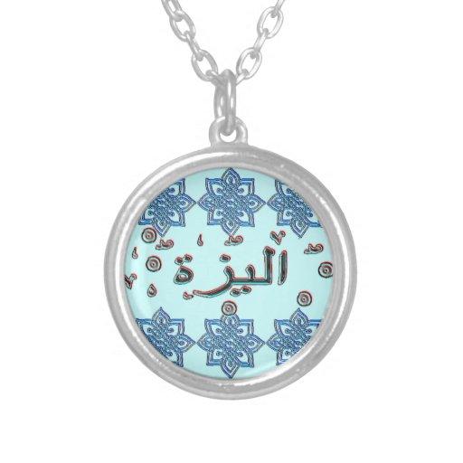 how to write aleeza in arabic