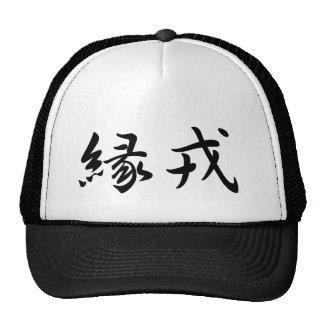 Elizabeth In Japanese is Trucker Hats