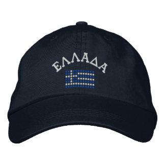 Ellada, Grecia en el casquillo griego - gorra grie Gorras Bordadas