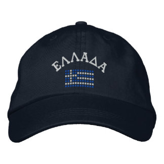 Ellada, Grecia en el casquillo griego - gorra grie Gorros Bordados