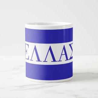 ELLAS Greek Themed Large Coffee Mug