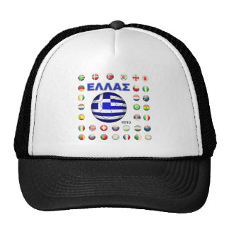 Ellas T-Shirt D7 Trucker Hat