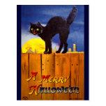 Ellen H. Clapsaddle: Black Cat on a Fence Post Card