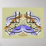 Elma educativo islámico del zidni de Rabbey del Impresiones