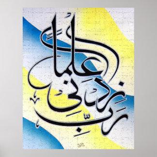 Elma islámico del zidni de Rabbey de los productos Posters