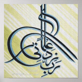 Elma islámico del zidni del rabbey de los impresiones