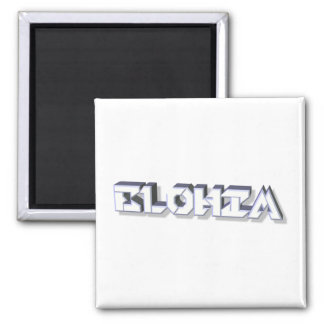 Elohim contours 3D 2 Inch Square Magnet