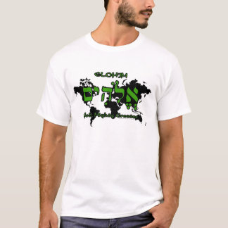 Elohim - God, Mighty Creator T-Shirt
