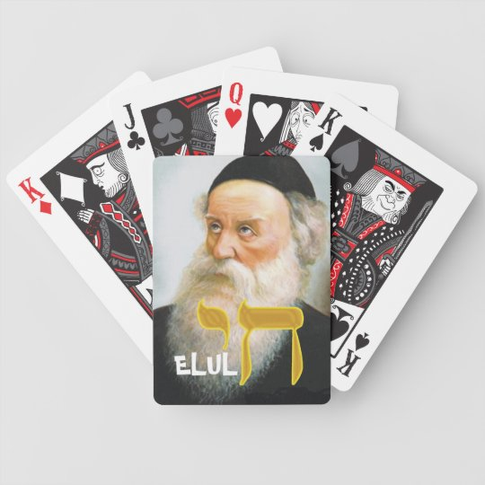 Elul 18 bicycle playing cards