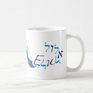 Elul Coffee Mug