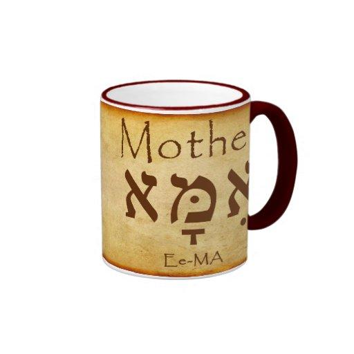 EMA - MOTHER HEBREW MUG