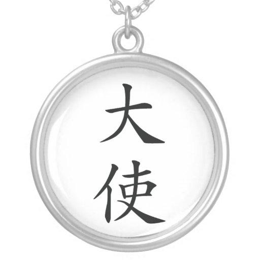 Embajador japonés Kanji Necklace Grimpola