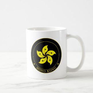 Emblem of Hong Kong -  香港特別行政區區徽 Coffee Mug
