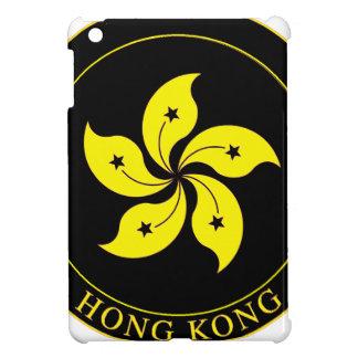 Emblem of Hong Kong -  香港特別行政區區徽 iPad Mini Covers