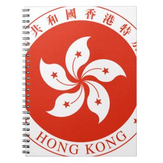 Emblem of Hong Kong -  香港特別行政區區徽 Notebook