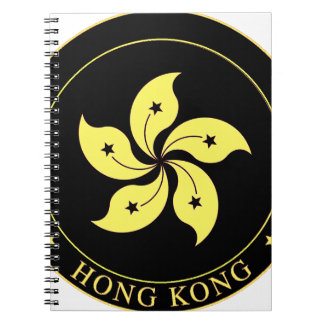 Emblem of Hong Kong -  香港特別行政區區徽 Spiral Notebook