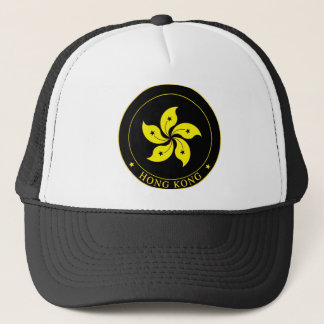 Emblem of Hong Kong -  香港特別行政區區徽 Trucker Hat