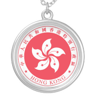 Emblem of Hong Kong Round Pendant Necklace