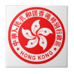 Emblem of Hong Kong Tile