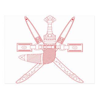 Emblem of Oman  - Omani Coat of Arms Postcard