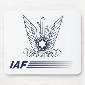 Emblem of the Air Force of Israel - IAF Mouse Pad