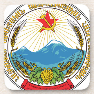 Emblem of the Armenian Soviet Socialist Republic Beverage Coaster