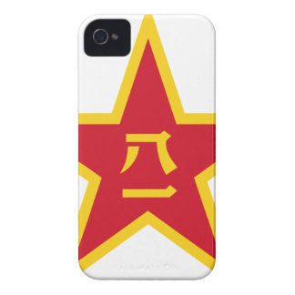 Emblem of the Chinese PLA - 中国人民解放军军徽 Case-Mate iPhone 4 Case
